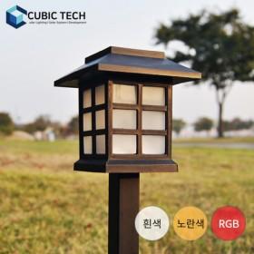 태양광 미니 사각집등 (2EA / 1Set)