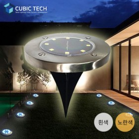 태양광 원형 꽂이형 매립등 4개세트 (CT-PCL)